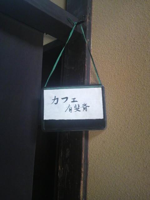 2011050610410000.jpg