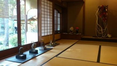 日本デザインの今展