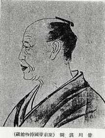 minagawakien