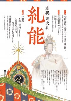 kakuninyou_0403表.pdf