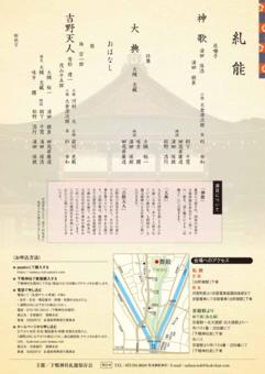 kakuninyou_0403裏.pdf