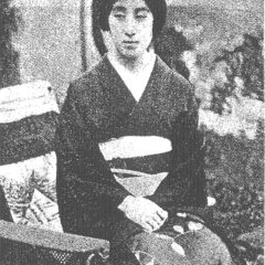 Takeko_Kujo_from_wikipedia