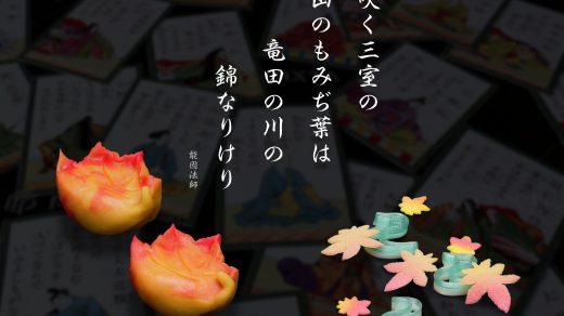公募チラシ_表紙画像_案3