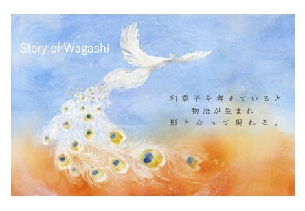 pdfStory-of-Wagashi