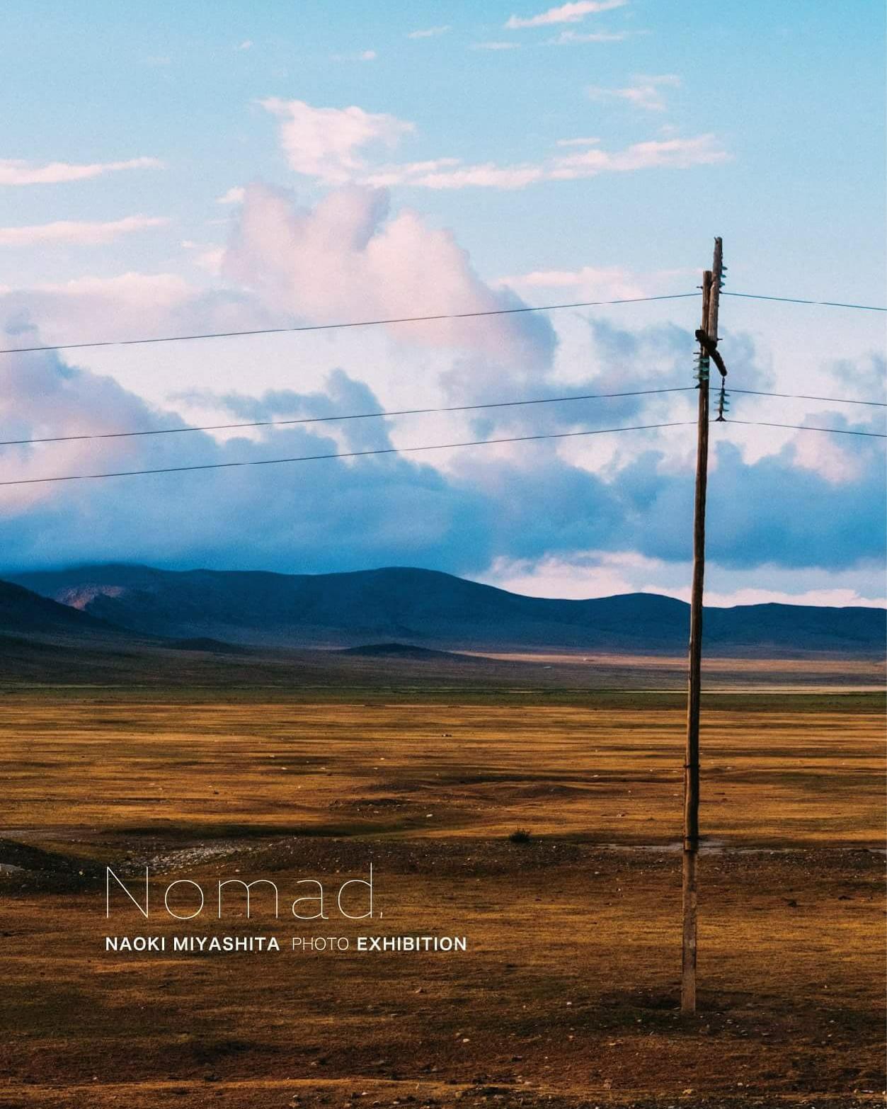 Ruder- & Paddelboote Kajaks Nomad